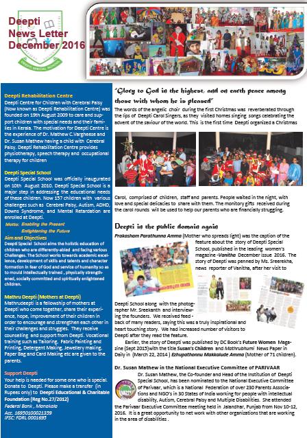 Deepti Newsletter December 2016